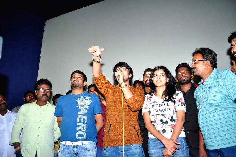 Press meet from from Telugu film `Kumari 21F`.
