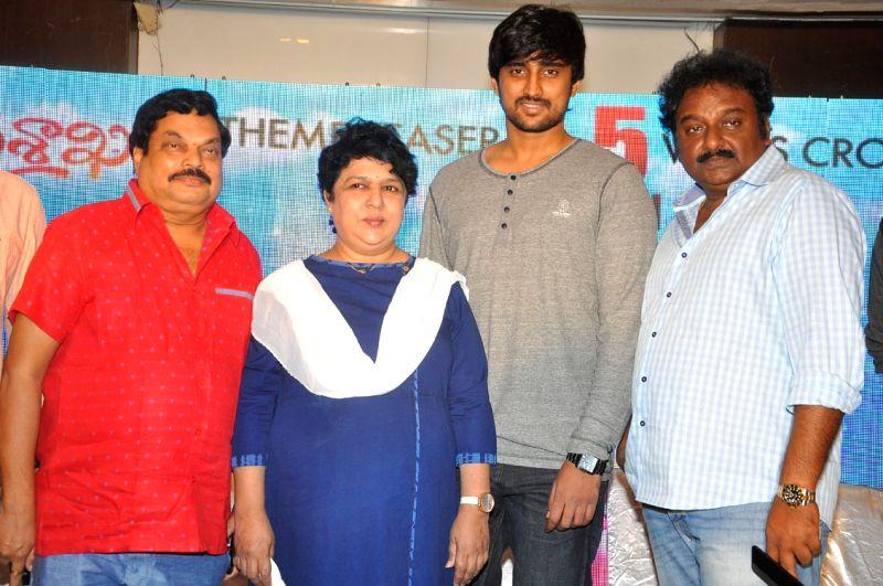 Press meet of film Vaisakham.