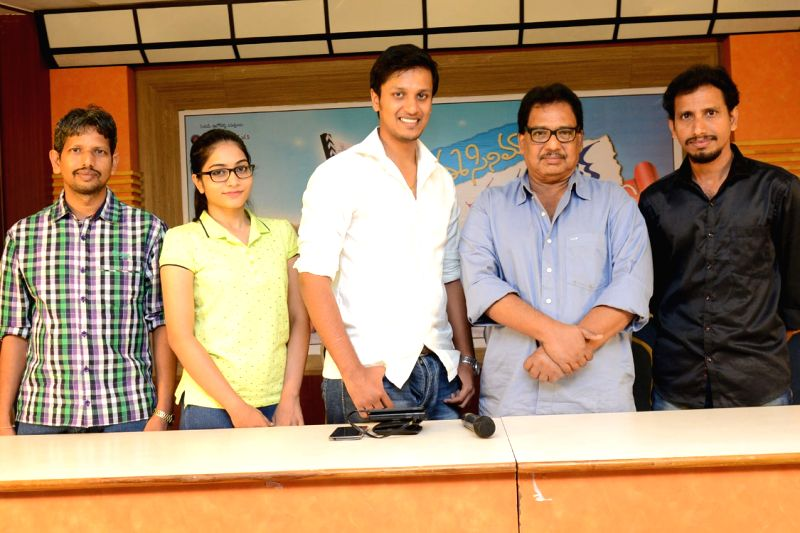 Press meet Telugu film `guarantee`.