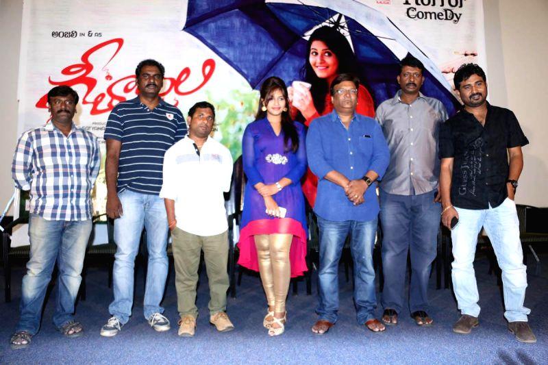Press meeting of telugu movie Geetanjali.