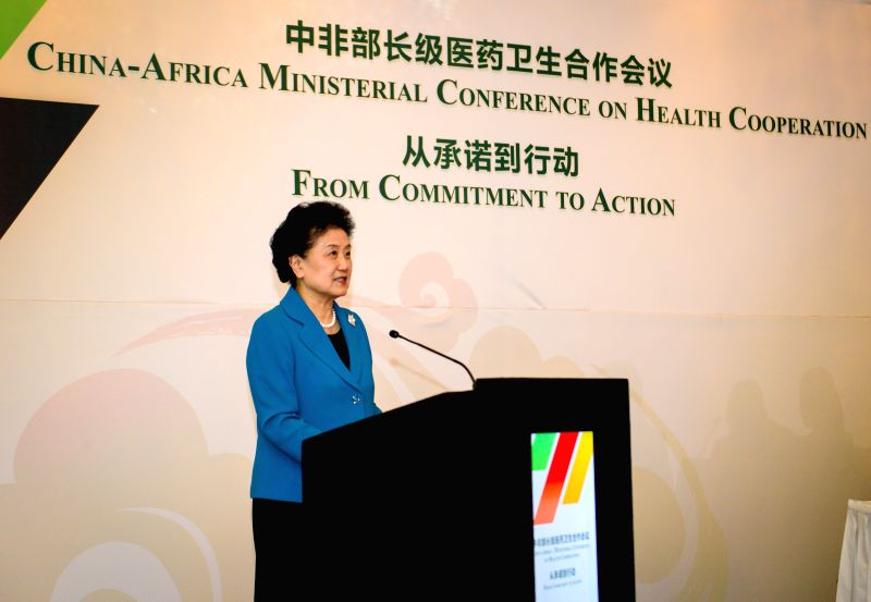 PRETORIA, April 24, 2017 - Chinese Vice Premier Liu Yandong delivers a speech at the China-Africa Ministerial Conference on Health Cooperation in Pretoria, South Africa, on April 24, 2017.