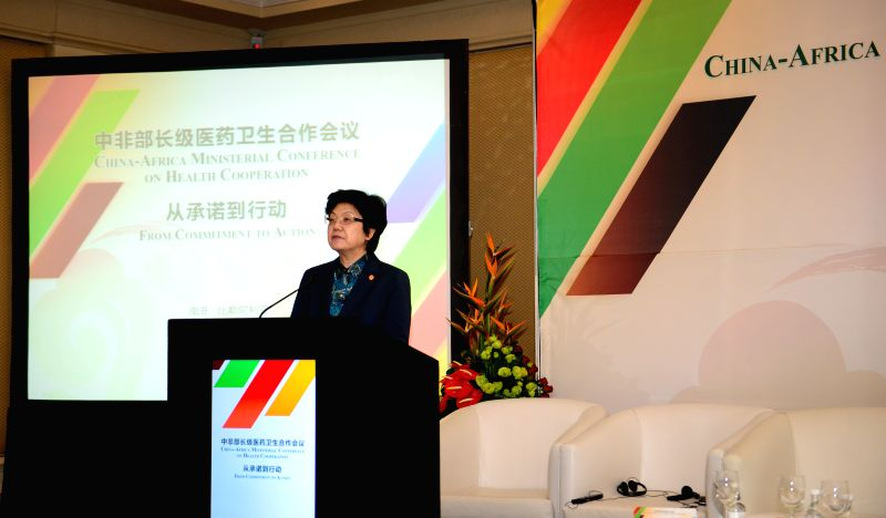 PRETORIA, April 24, 2017 - Li Bin, Minister of National Health and Family Planning Commission of China, addresses the China-Africa Ministerial Conference on Health Cooperation?in Pretoria, ...