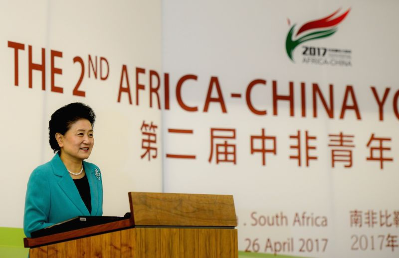 PRETORIA, April 26, 2017 - Chinese Vice Premier Liu Yandong addresses the closing ceremony of the second China-Africa Youth Festival in Pretoria, South Africa, April 26, 2017. Liu Yandong on ...