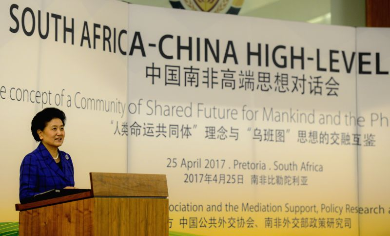 PRETORIA, April 26, 2017 - Visiting Chinese Vice Premier Liu Yandong addresses the opening ceremony of the China-South Africa high-level dialogue on thought in Pretoria, South Africa, April 25, 2017. ...