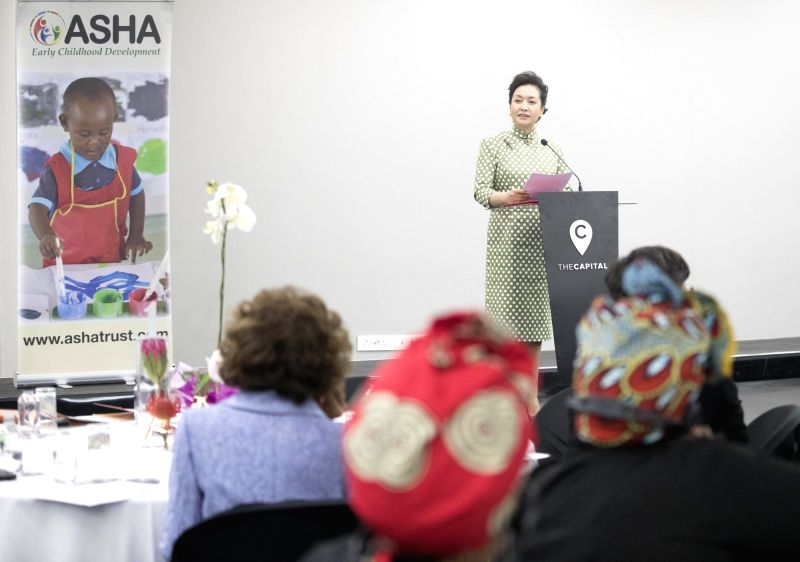 PRETORIA, July 24, 2018 - Peng Liyuan, wife of Chinese President Xi Jinping and a UNESCO Special Envoy for the Advancement of Girls' and Women's Education, addresses a graduation ceremony for ...