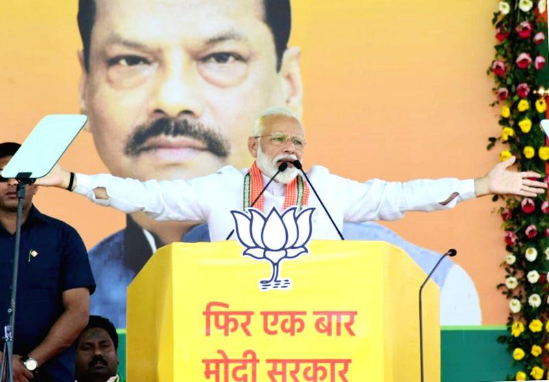 Prime Minister Narendra Modi addresses a public rally in Jharkhand