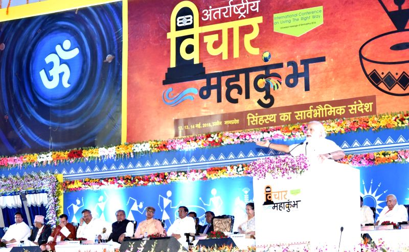 Prime Minister Narendra Modi addresses at the International Convention on Universal Message of Simhastha, in Ujjain on May 14, 2016. Also seen the Sri Lankan President Maithripala Sirisena, ... - Narendra Modi, Narendra Singh Tomar and Shivraj Singh Chouhan