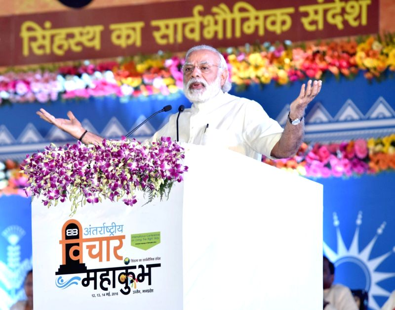 Prime Minister Narendra Modi addresses at the International Convention on Universal Message of Simhastha, in Ujjain on May 14, 2016. - Narendra Modi