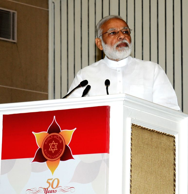 Prime Minister Narendra Modi addresses at the inauguration of Basava Jayanthi 2017 and Golden Jubilee Celebration of Basava Samithi in New Delhi on April 29, 2017. - Narendra Modi