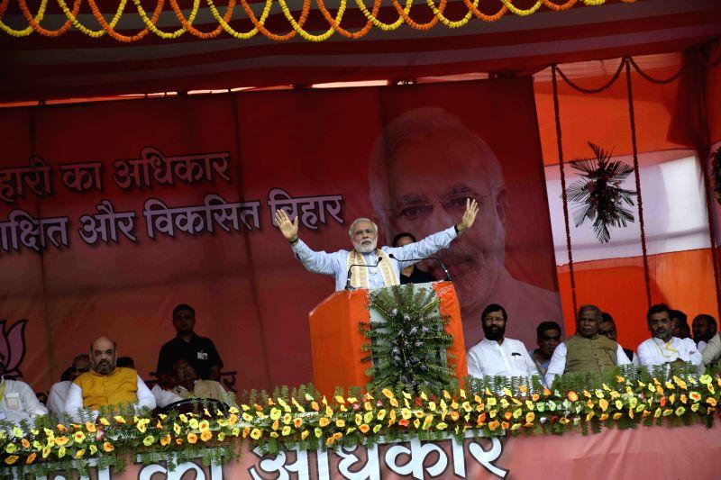 Prime Minister Narendra Modi addresses during a BJP rally in Gaya of Bihar on Aug 9, 2015. - Narendra Modi