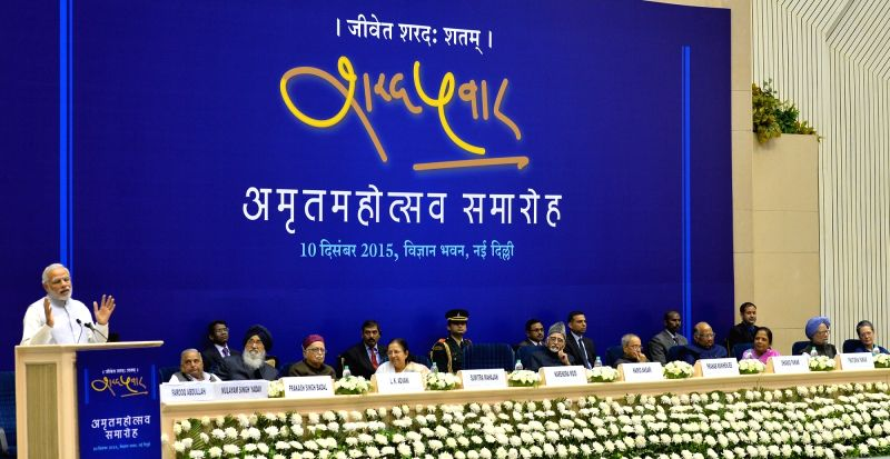 Prime Minister Narendra Modi addresses during the 75th birthday celebrations of Sharad Pawar in the presence of President Pranab Mukherjee, Vice-President Mohammad Hamid Ansari, Lok Sabha ... - Narendra Modi, Pranab Mukherjee, Sumitra Mahajan, Manmohan Singh, Sonia Gandhi, Parkash Singh Badal and Mulayam Singh Yadav