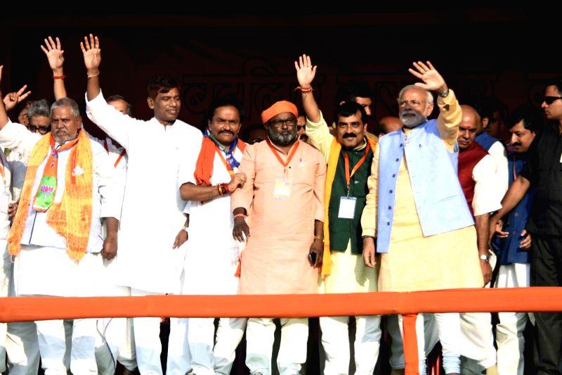 Prime Minister Narendra Modi during a rally in Darbhanga of Bihar on Nov 2, 2015. - Narendra Modi