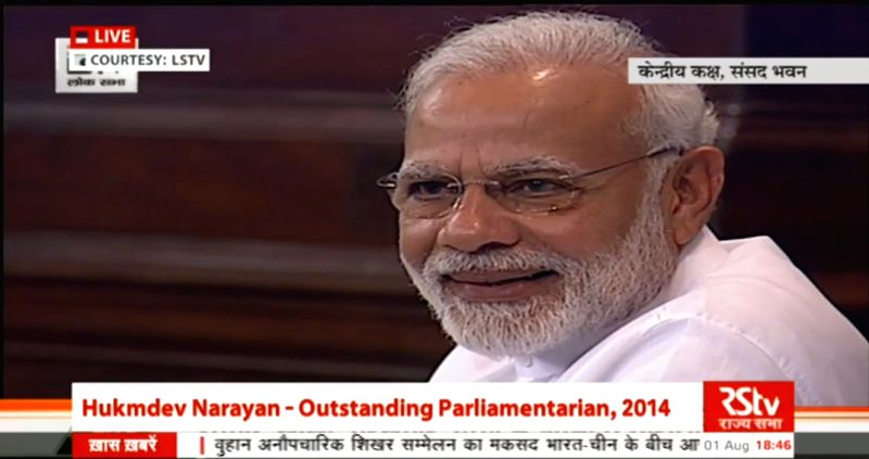 Prime Minister Narendra Modi during Outstanding Parliamentarian Award Ceremony at Central Hall of Parliament in New Delhi on Aug 1, 2018. - Narendra Modi