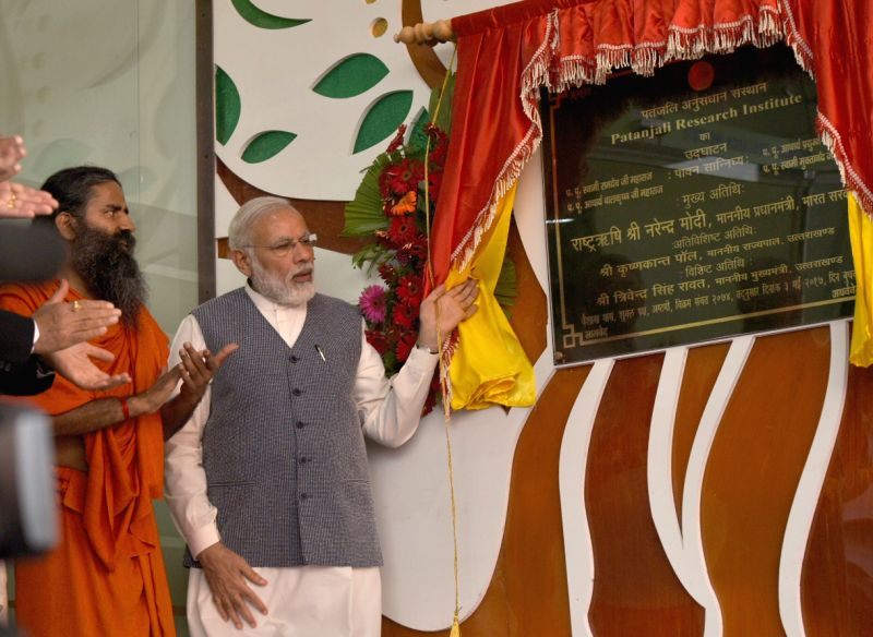 Prime Minister Narendra Modi inaugurates Patanjali Research Institute in Haridwar on May 3, 2017. - Narendra Modi