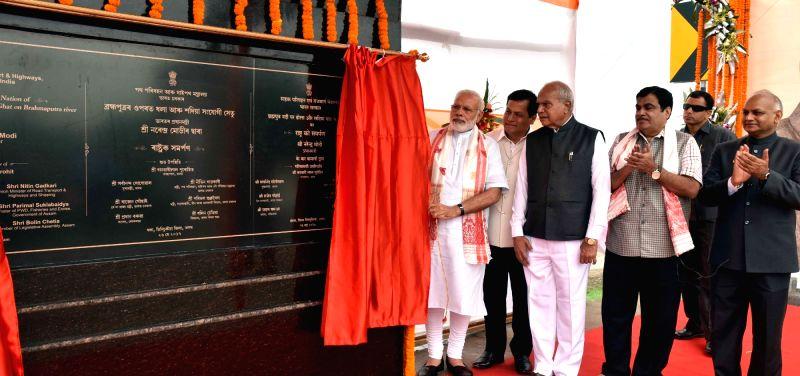 Prime Minister Narendra Modi inaugurates the Dhola-Sadia Bridge, across River Brahmaputra in Assam on May 26, 2017. - Narendra Modi