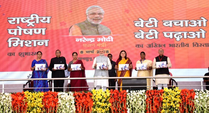 Prime Minister Narendra Modi, Union Women and Child Welfare Minister Maneka Sanjay Gandhi and Rajashthan Chief Minister Vasundhara Raje at the launch of expansion of Beti Bachao Beti ... - Narendra Modi and Maneka Sanjay Gandhi
