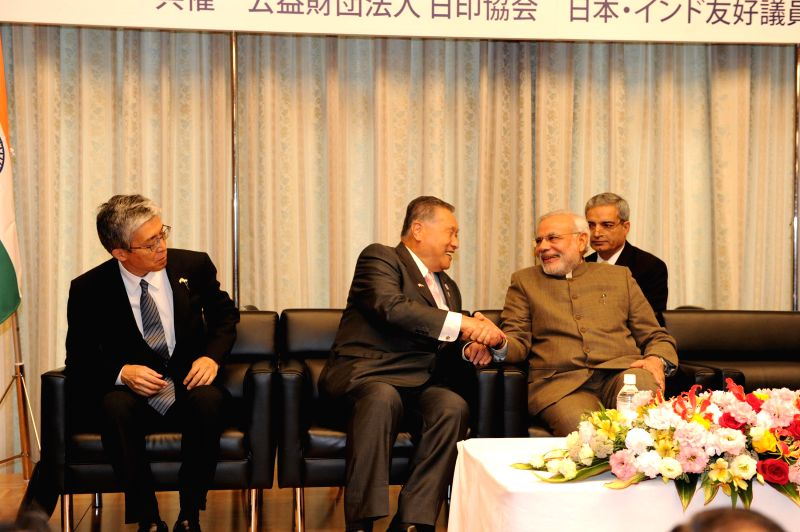 Prime Minister Narendra Modi with former Prime Minister of Japan, Yoshiro Mori at Japan-Indian Association and Japan-India Parliamentary Friendship League, at Kensei Kinenkan, in Tokyo, Japan on ... - Narendra Modi