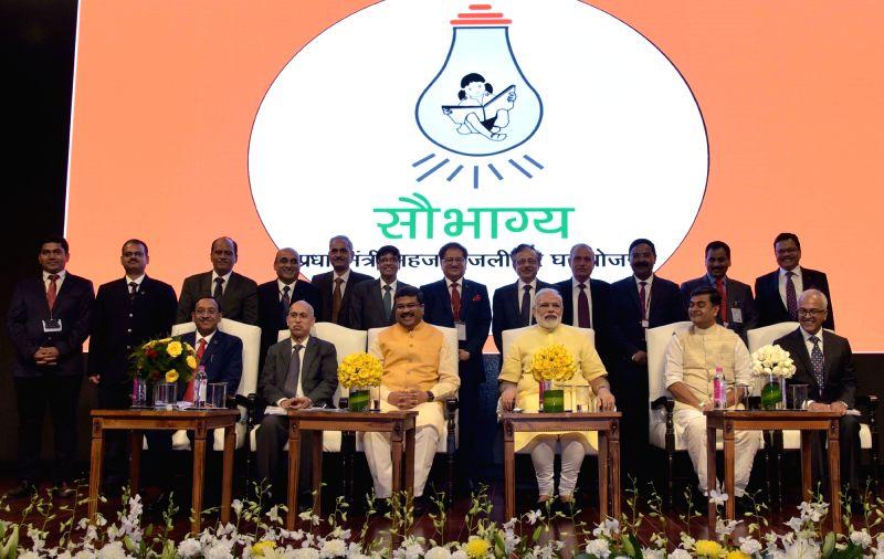 Image result for Modi asks ONGC