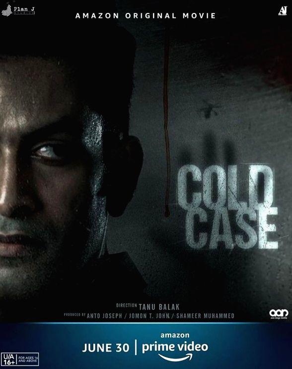 Prithviraj Sukumaran-starrer 'Cold Case' to release on June 30 ( credit : Prithviraj Sukumaran/instagram)