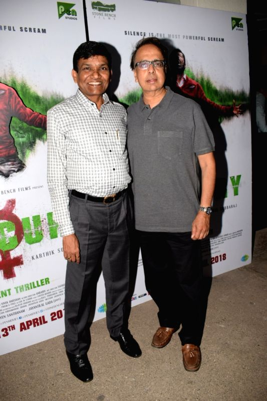 "Producer Jayantilal Gada and actor Anant Mahadevan at the special screening of film ""Mercury"" in Mumbai on April 12, 2018. - Anant Mahadevan"