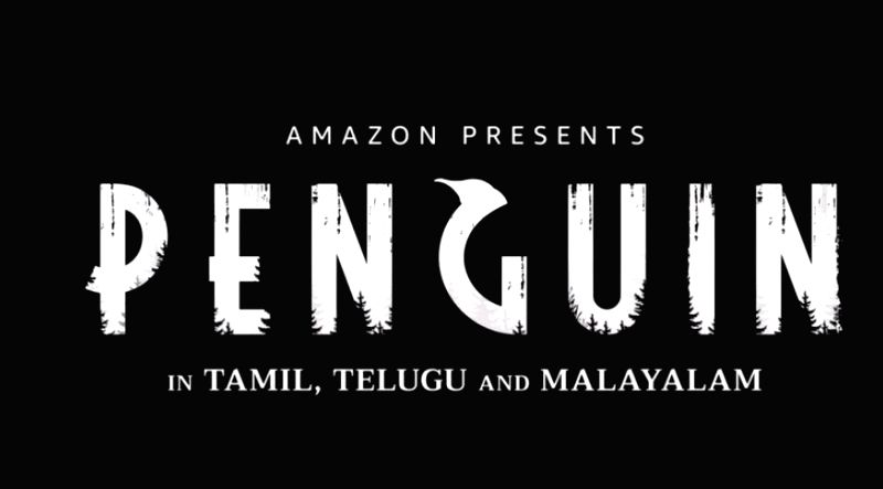 "Prominent women of the film industry Samantha Akkineni, Taapsee Pannu, Trisha and Manju Warrier come together to release the teaser of Kirti Suresh's most awaited film ""Penguin""."