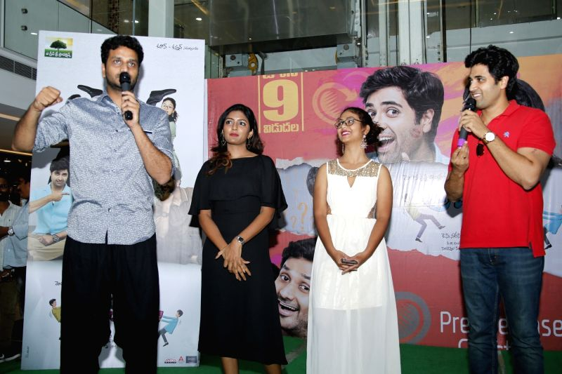 Promotion of film AmiThumi on Hyderabad, June 7, 2017.