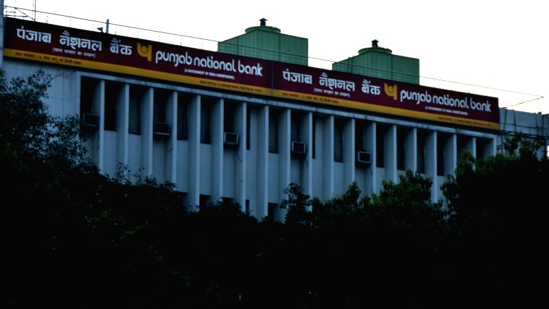 Punjab National Bank (PNB). (File Photo: IANS)