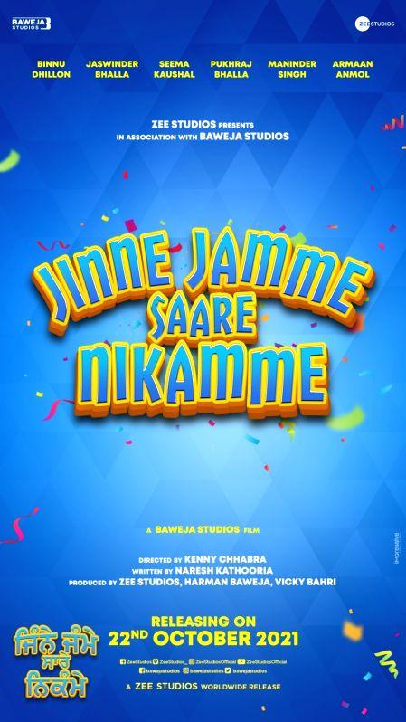 Punjabi film 'Jinne Jamme Saare Nikamme' to release on October 22.