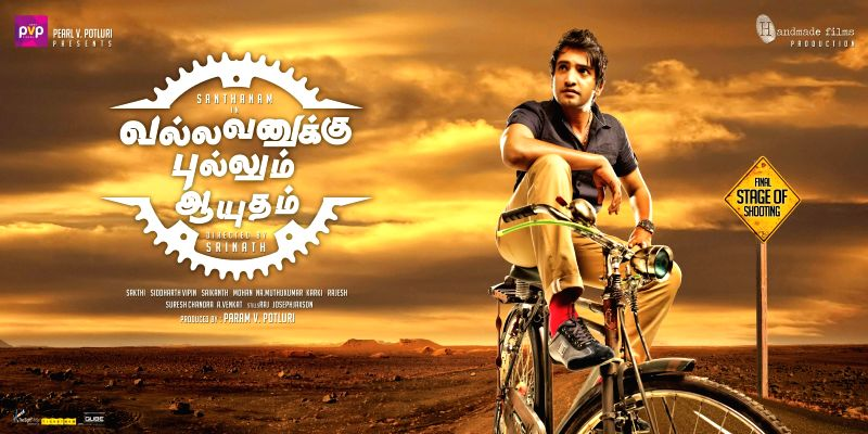 PVP Scored a Blockbuster in Tamil .