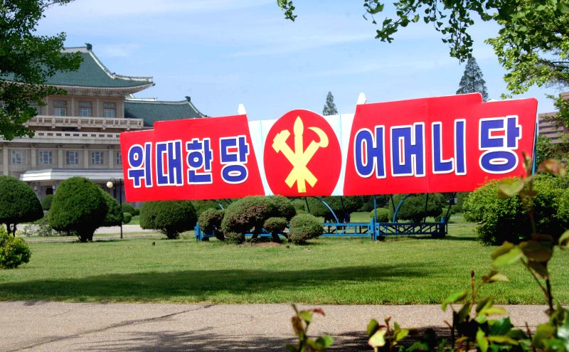 "PYONGYANG, May 5, 2016 - Photo provided by Korean Central News Agency (KCNA) on May 5, 2016 shows a poster saying ""Great Party"" and ""Motherly Party"" in Pyongyang, the Democratic ..."