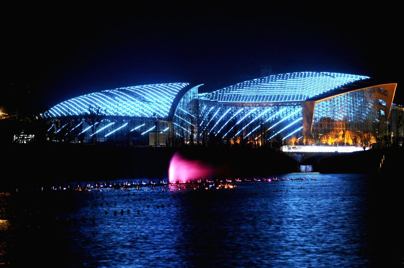 Photo taken on April 17, 2014 shows the botanical garden in the 2014 International Horticultural Exposition in Qingdao, east China's Shandong Province. Lights are .
