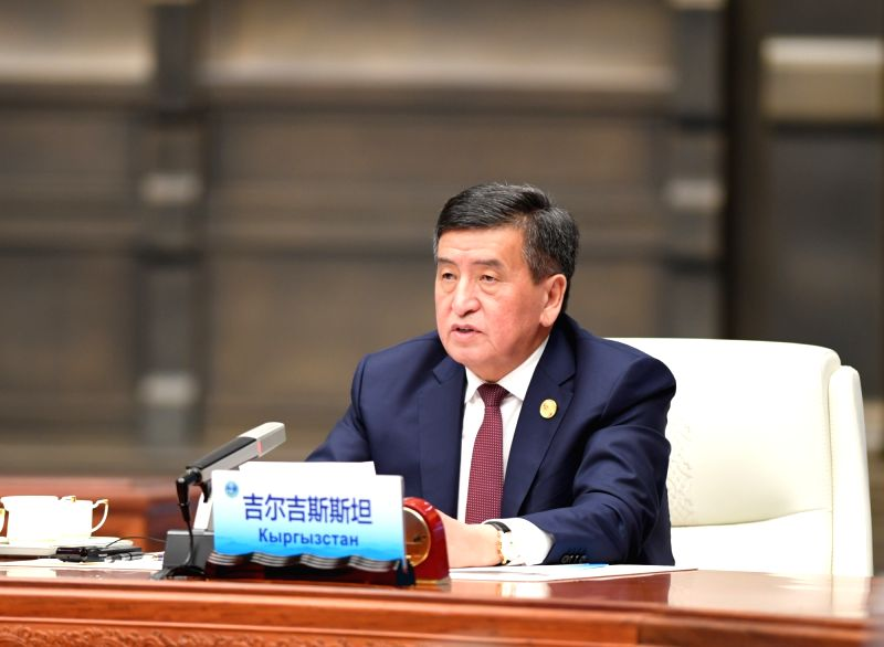 QINGDAO, June 10, 2018 - Kyrgyz President Sooronbay Jeenbekov speaks at a restricted session of the 18th Shanghai Cooperation Organization (SCO) summit in Qingdao, east China's Shandong Province, ...