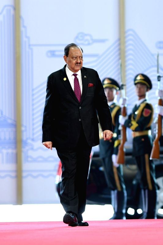 QINGDAO, June 10, 2018 - Pakistani President Mamnoon Hussain arrives for a session of the 18th Shanghai Cooperation Organization (SCO) summit in Qingdao, east China's Shandong Province, June 10, ...