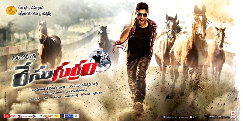 "RACE GURRAM"" New wallpapers."