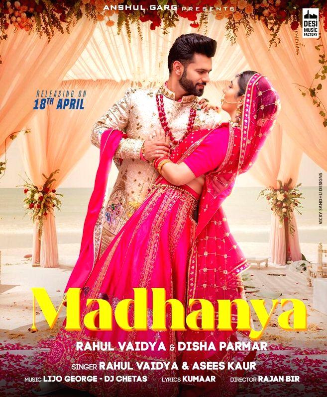 Rahul Vaidya-Disha Parmar's video 'Madhanya' to release on April 18