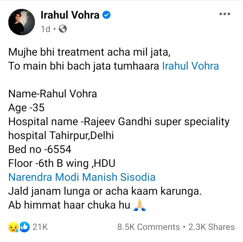 Rahul Vohra passes away after posting I have given up hope on Facebook