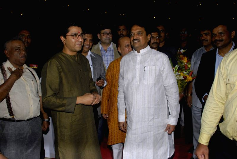 Raj Thackeray launches matrimonial website saathiya at Sahara Star.