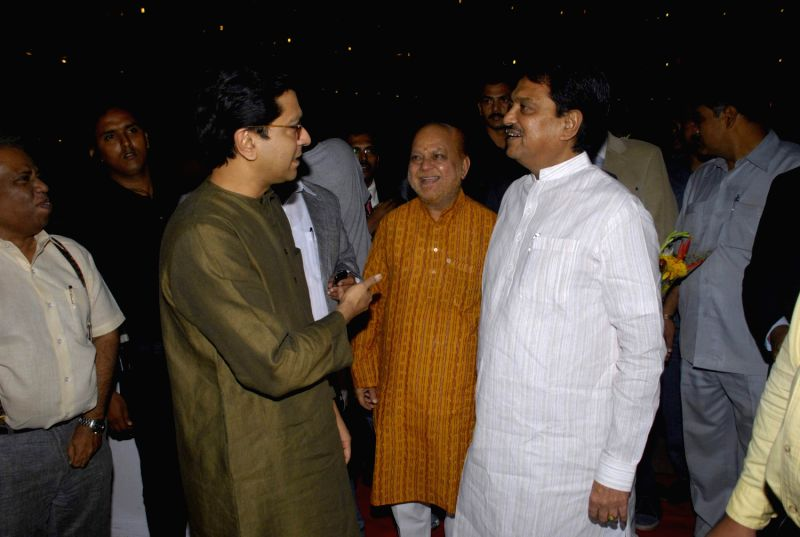 Raj Thackeray launches matrimonial website
