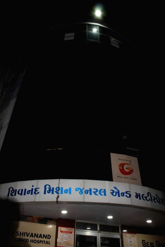 Rajkot hospital fire incident
