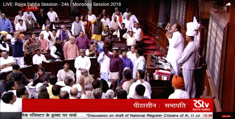 Rajya Sabha Chairman M Venkaiah Naidu chairs the discussion on National Register of Citizens (NRC) of Assam that excludes over 40 lakh names, underway at Rajya Sabha during the Monsoon ... - M Venkaiah Naidu