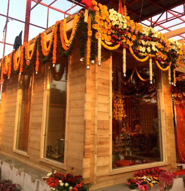 Ram temple trust meeting postponed due to lockdown