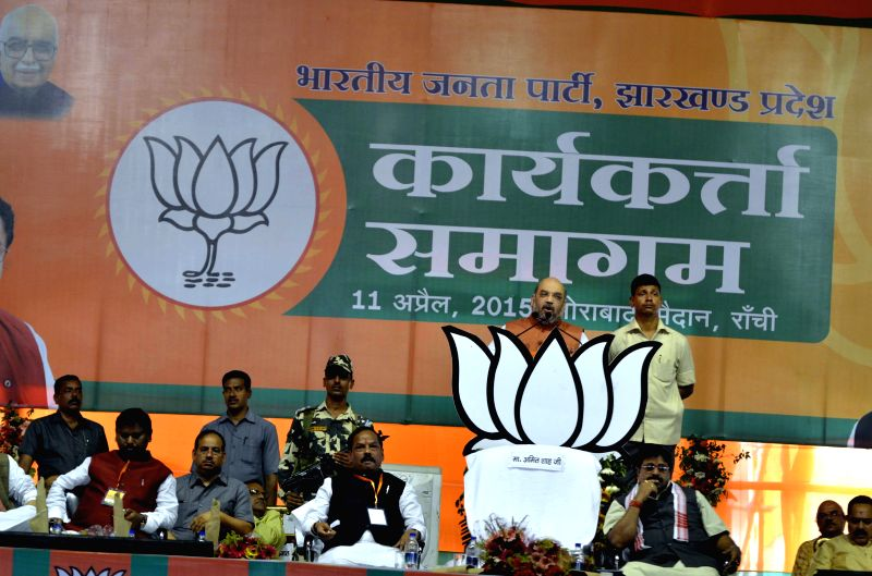 BJP chief Amit Shah addresses during BJP national core committee meeting at Morhabadi grounds in Ranchi on April 11, 2015.