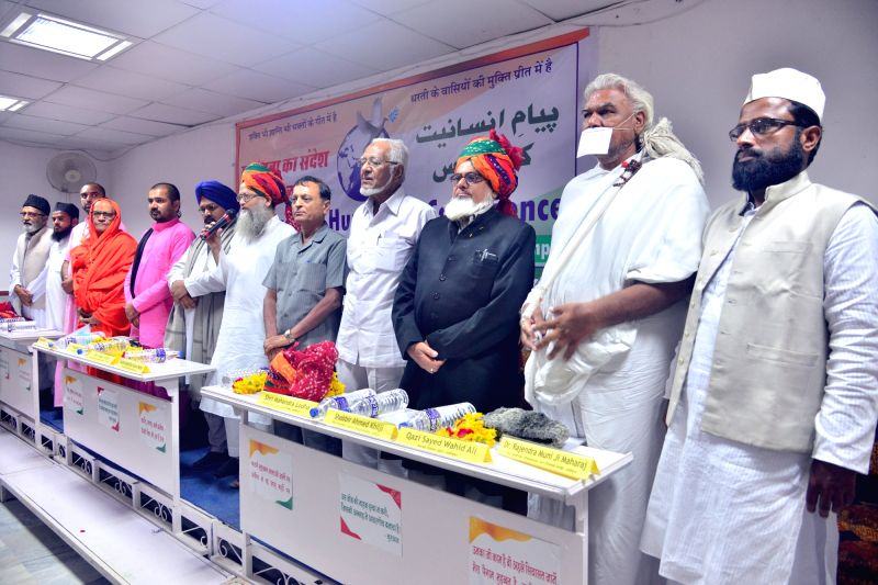 Religious leaders of different communities participate during a National Conference on 'Humanity' (Akhil Bhartiya Manavata Sandesh Sammlan) at Maulana Azad University in Jodhpur on July 29, ...