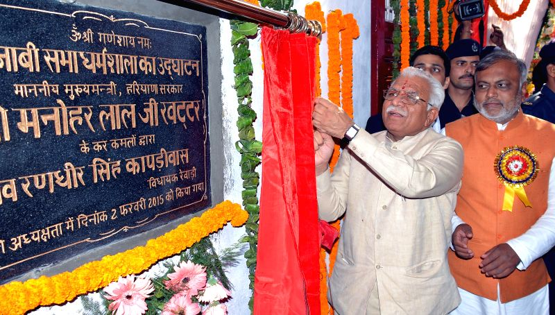 Haryana Chief Minister Manohar Lal Khattar inaugurating Punjabi Sabha Dharamshala at Banjarwara, Rewari on Feb. 2, 2015. Also seen Haryana Minister of State for Cooperation Bikram Singh ... - Manohar Lal Khattar and Bikram Singh Yadav