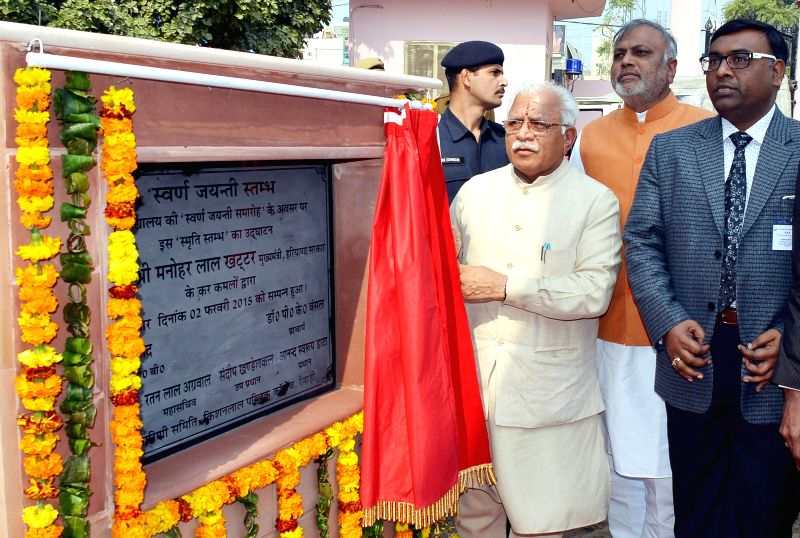 Haryana Chief Minister Manohar Lal Khattar inaugurating `Smriti Stambah` on the occasion of Golden Jubilee celebrations of KLP College in Rewari on Feb. 2, 2015. Also seen Haryana Minister of - Manohar Lal Khattar and Bikram Singh Yadav