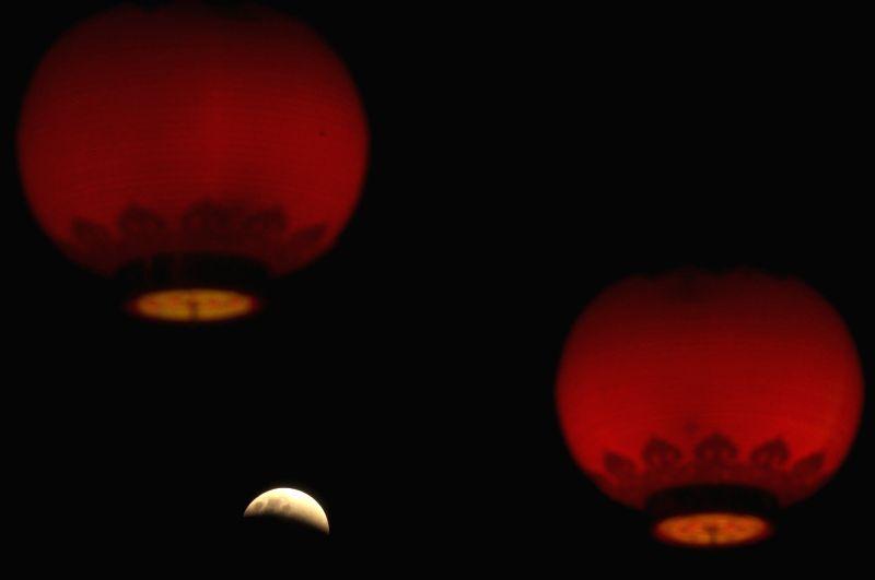 RIAU, Feb. 1, 2018 - Photo taken on Jan. 31, 2018 shows the moon during a lunar eclipse in Pekanbaru, Riau Province, Indonesia.