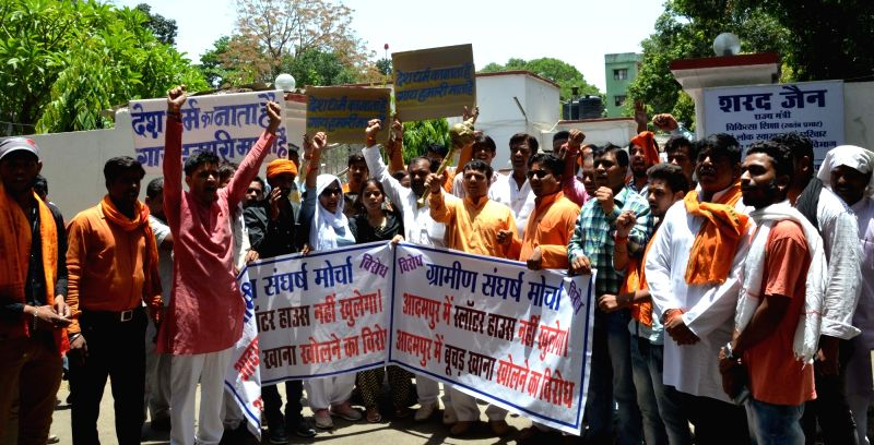 Right wing activists stage a demonstration against shifting of slaughterhouses to Chhawani Adampur, in Bhopal on May 16, 2017.
