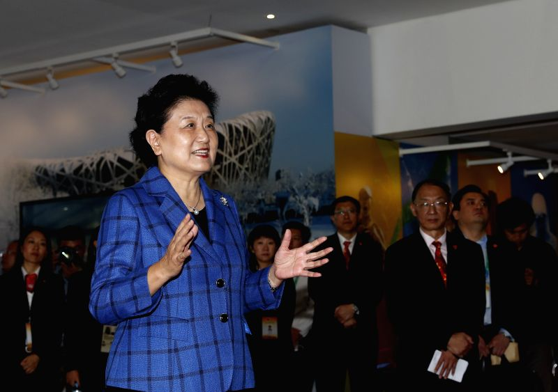 RIO DE JANEIRO, Aug. 5,2016 - Chinese vice premier Liu Yandong delivers a speech during her meeting with Chinese media representatives reporting Rio Olympic Games in Rio de Janerio, Brazil, Aug. 5, ...