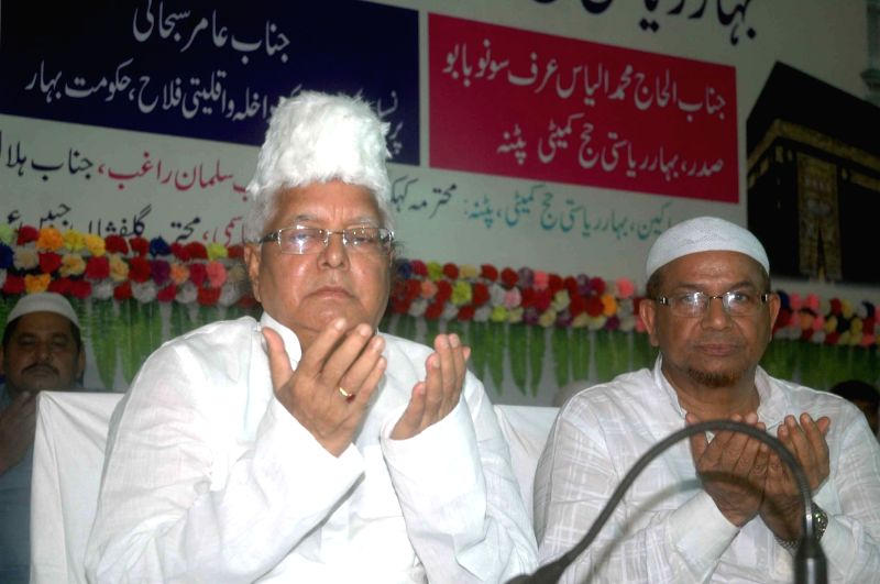 RJD chief Laloo Prasad Yadav during the sending-off ceremony of Haj pilgrims in Patna on Aug 6, 2016. - Laloo Prasad Yadav