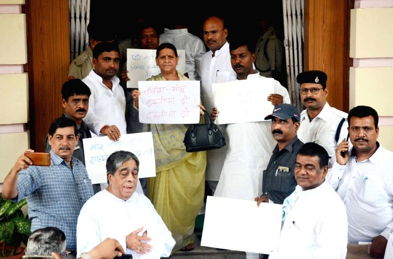 RJD legislators led by Rabri Devi stage a demonstration against the state government and demand the resignation of Bihar  Social Welfare Minister Kumari Manju Verma in connection with the ... - Kumari Manju Verma